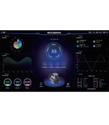 WLD频谱分析型电动机在线监测系统