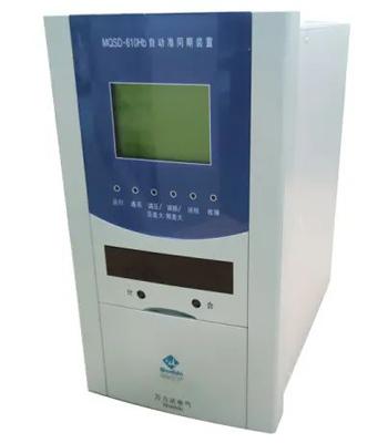 MQSD-610Hb自动准同期装置